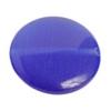 Cat's Eye Bead 16mm Round Cobalt